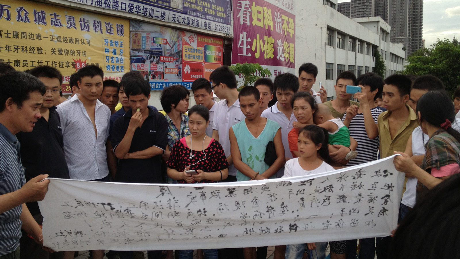 Protest in China